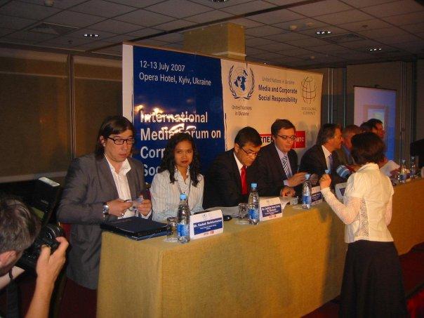 Kiev CSR forum