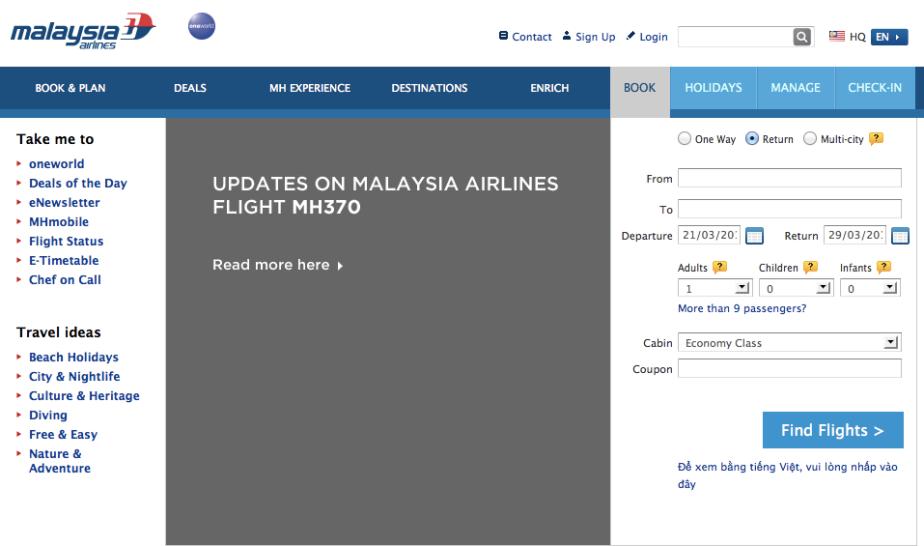 MH370 dark site